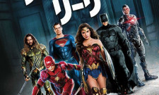 The Justice League Assemble In Wayne Manor On International 4K Ultra HD Blu-Ray Cover