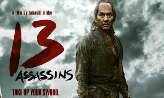 New Trailer And Poster For Takashi Miike's 13 Assassins