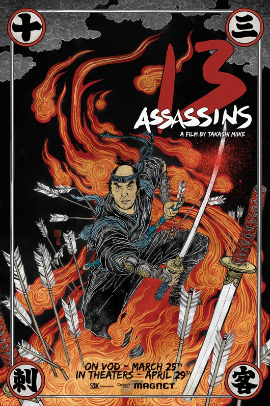 13 Assassins Illustrated Movie Poster Released