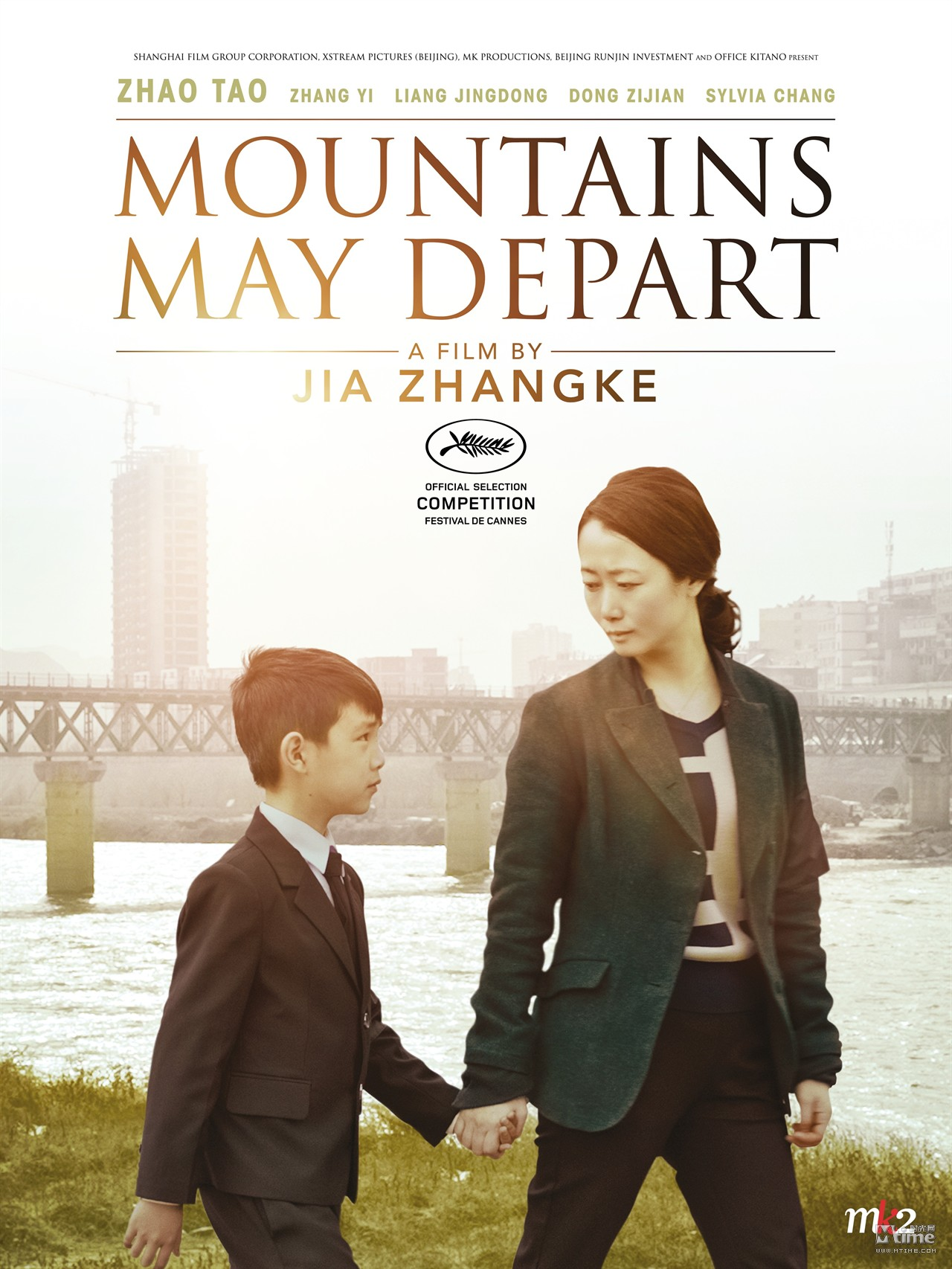 Mountains May Depart Review [Cannes 2015]