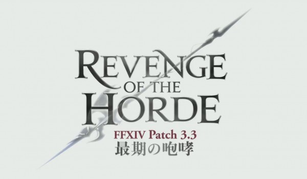 Final Fantasy XIV Patch 3.3: Revenge Of The Horde Launches June 7