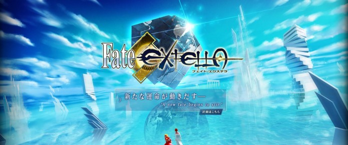 Gameplay Trailer For Fate/Extella Revealed