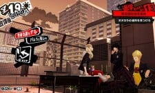 Atlus Rolls Out New Screenshots And Story Details For Persona 5
