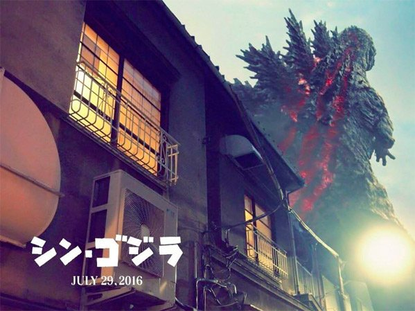 Godzilla: Resurgence Will Stomp Into US Theaters Before The Year's End