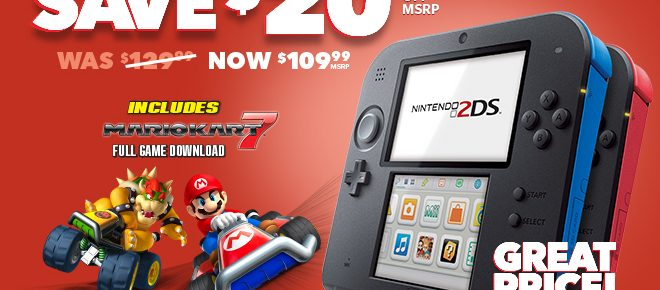 The Nintendo 2DS Will Soon Have Its Price Dropped In Canada