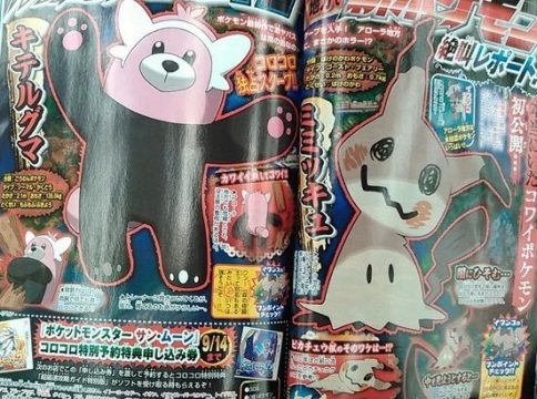 CoroCoro Reveals Two Brand New Characters For Pokemon Sun And Moon