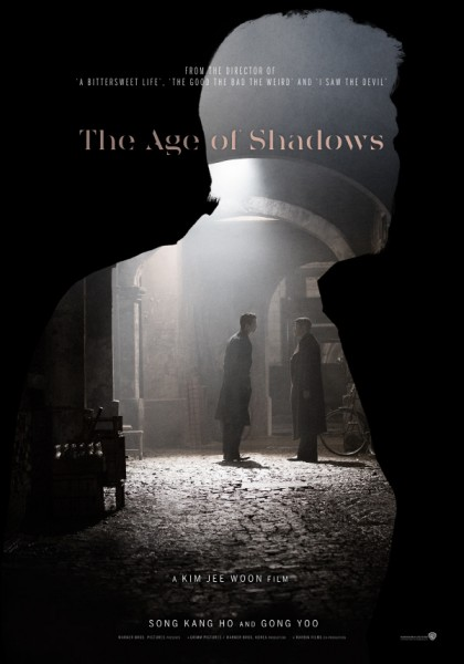 Teaser For Korean Period Flick The Age Of Shadows Tees Up A Cat-And-Mouse Thriller