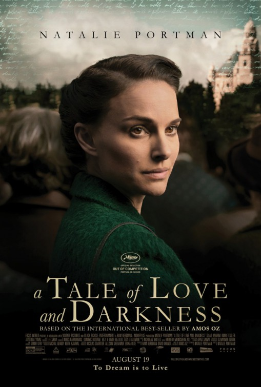 A Tale Of Love And Darkness Review