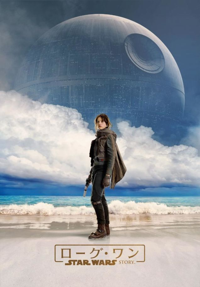 International Posters For Rogue One: A Star Wars Story Land As Spinoff Movie Elects New Composer