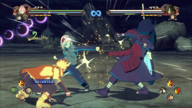 Road To Boruto Expansion Announced For Naruto Shippuden: Ultimate Ninja Storm 4