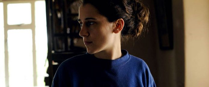 The Levelling Review [LFF 2016]