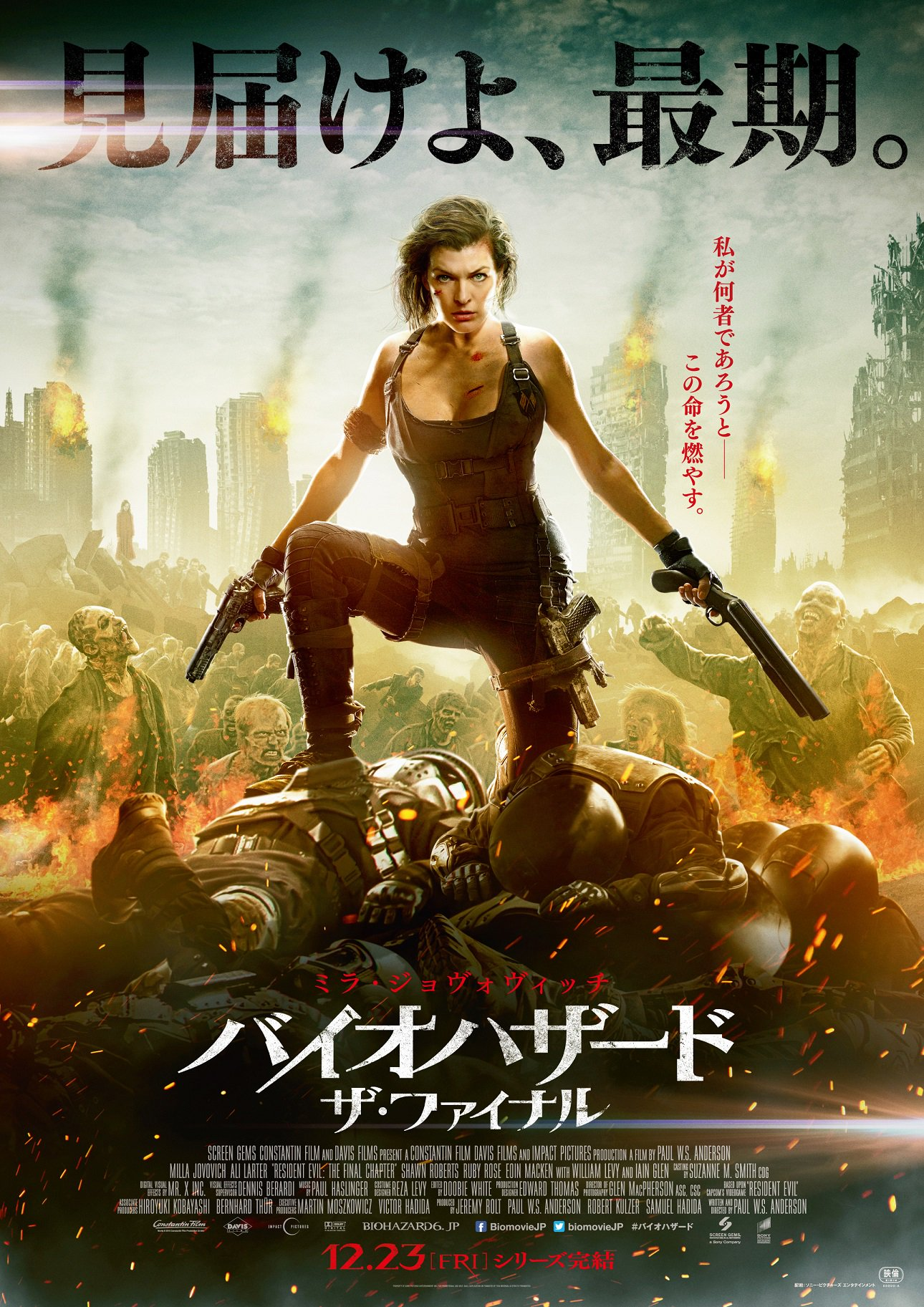 Alice Strikes A Badass Pose On New Resident Evil: The Final Chapter Posters