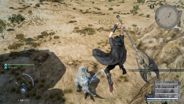 Latest Final Fantasy XV Screenshots Showcase Phantom Swords, Chocobo Customization And More