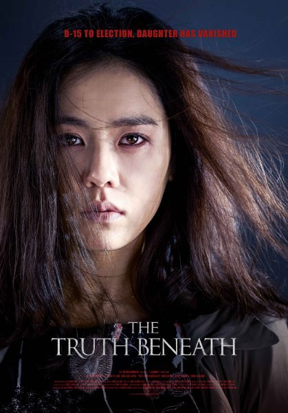 The Truth Beneath Review