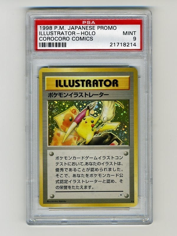Rare Pokemon Card Fetches $54,970 At Auction, Less Than 30 Known To Exist