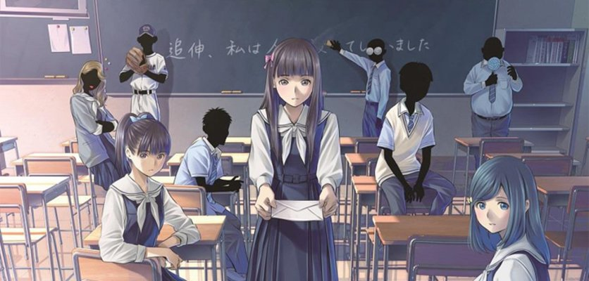 Root Letter Review