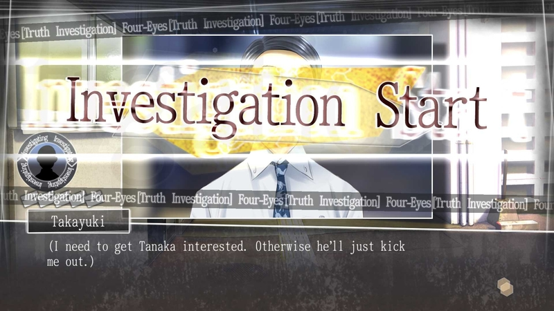 root-letter-investigation