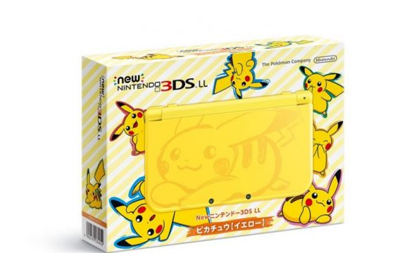 Pikachu Yellow Edition New 3DS XL Coming To The US On February 24