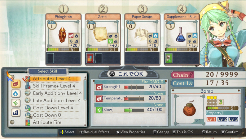 Atelier Shallie Plus alchemy