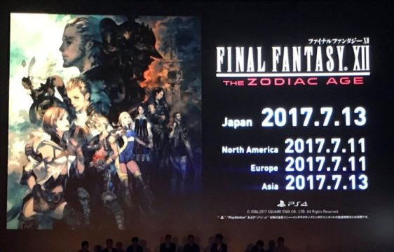 Final Fantasy XII: The Zodiac Age Release Date Announced