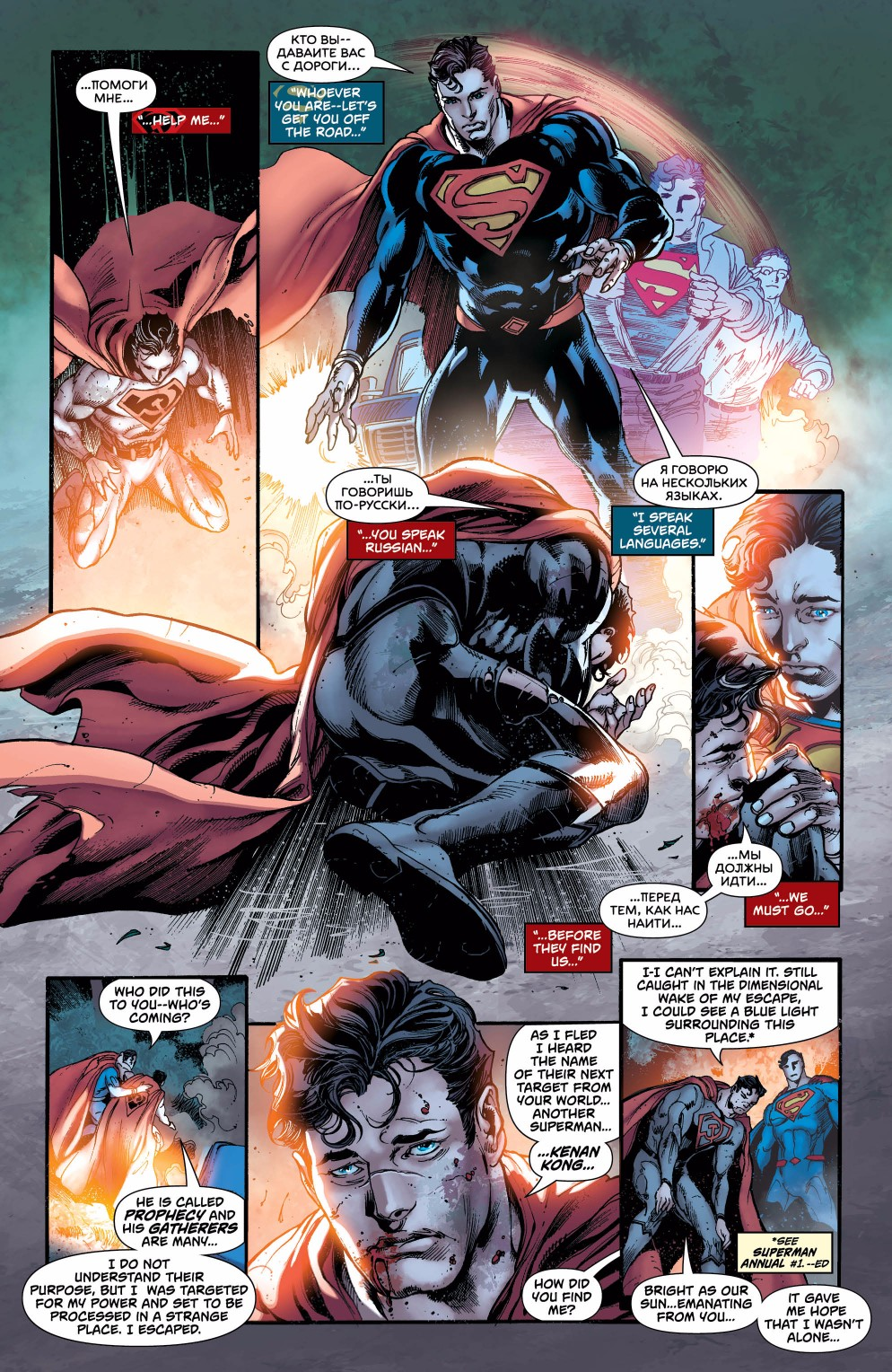 A Red Son Rises In Superman 14
