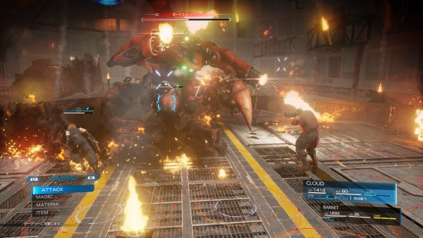 Final Fantasy VII Remake's Combat System Will Be Action-Based, Not Command-Based