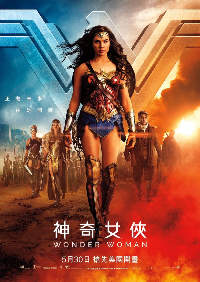 Wonder Woman International Poster Gathers The Whole Crew