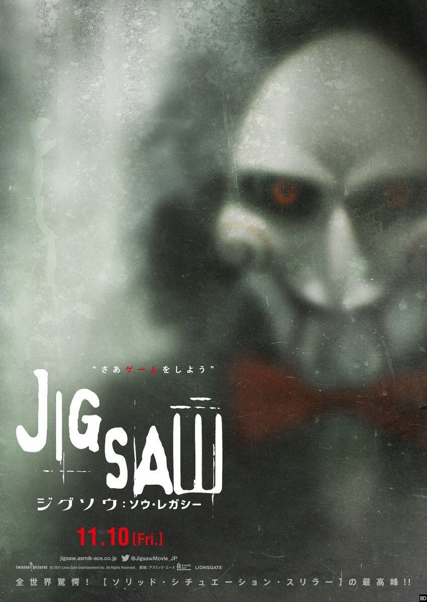 Billy Rides Again On Japanese Jigsaw Poster