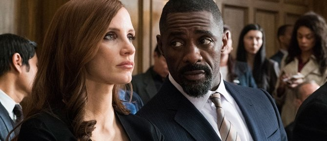 Molly's Game Review [TIFF 2017]