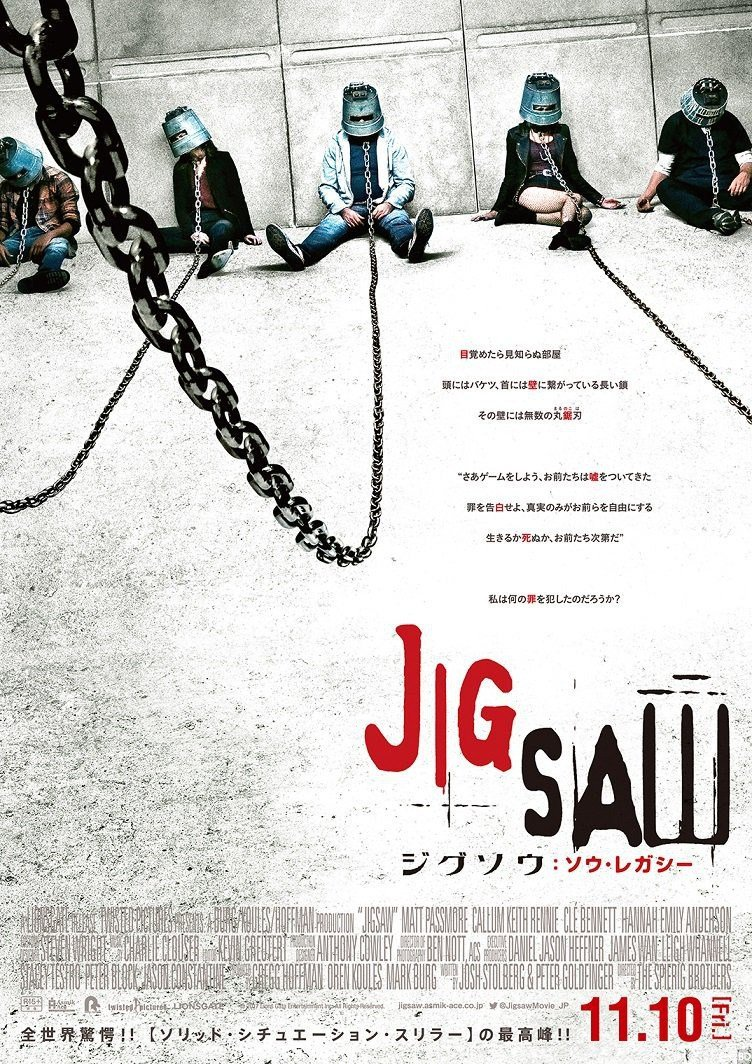 The Deadliest Of Games Continues In New Jigsaw TV Spot And International Poster