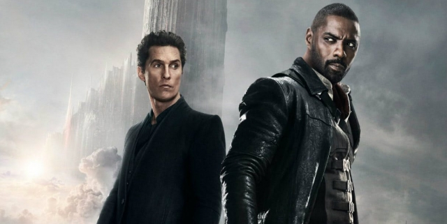 The Dark Tower Banner
