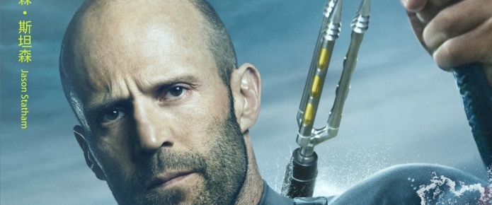 Jason Statham Isn't Happy With The Meg's Lack Of Blood And Gore