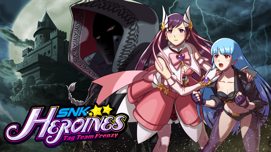 SNK Heroines Review