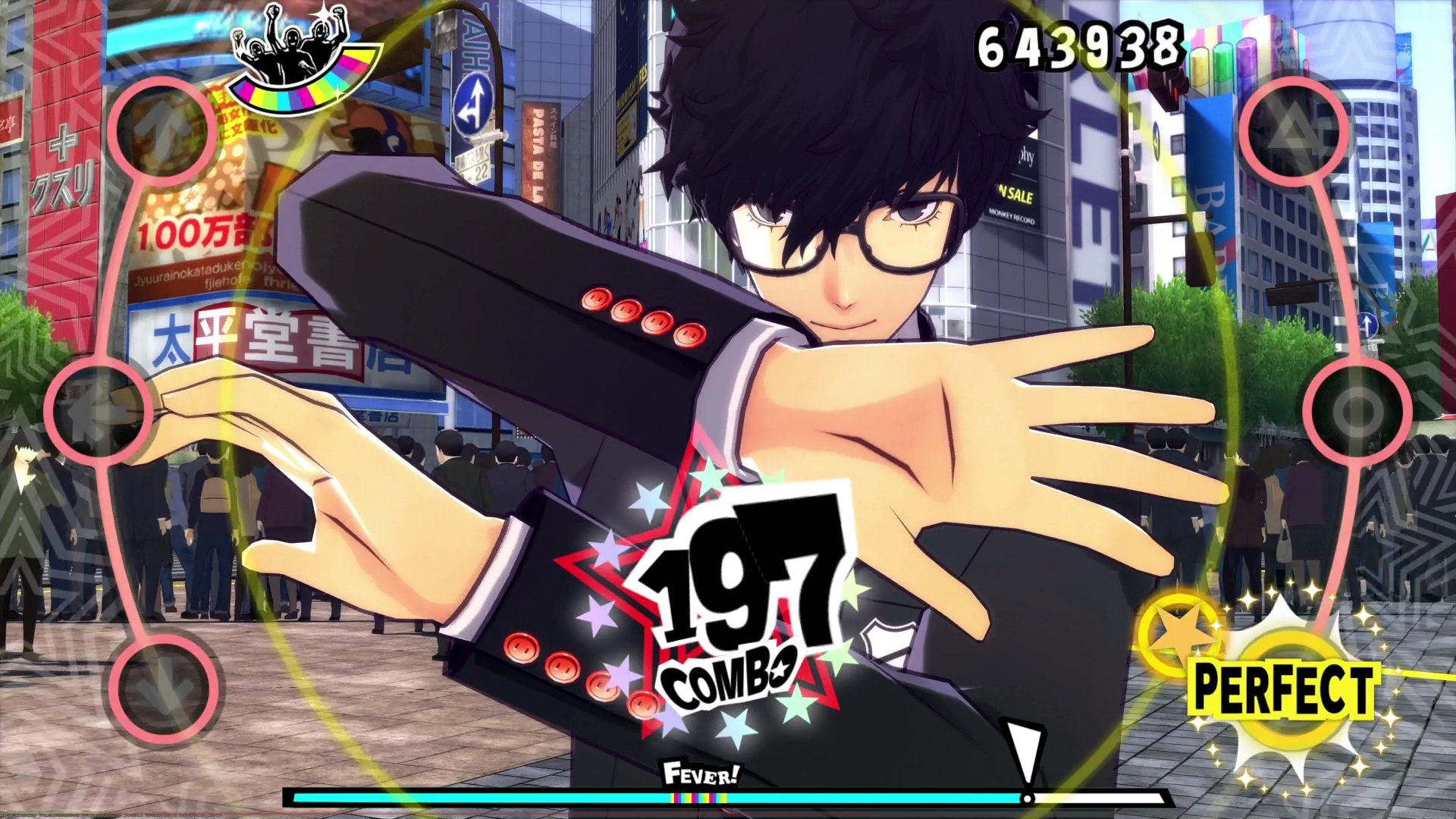 Persona Dancing: Endless Night Collection Review