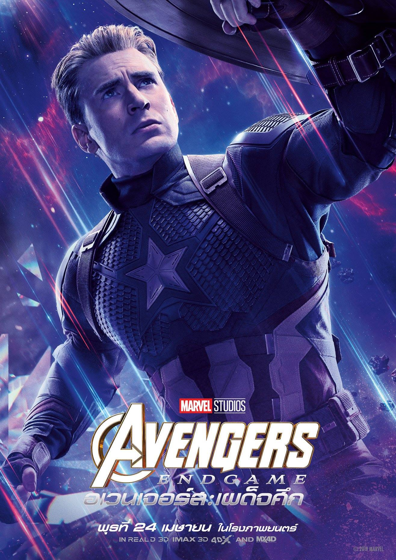 Tony Shows Off His Upgraded Armor In New Avengers Endgame Tv Spot