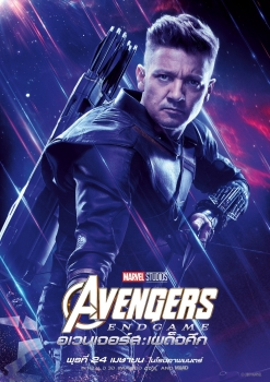 8 Burning Questions We Have After Watching Avengers: Endgame