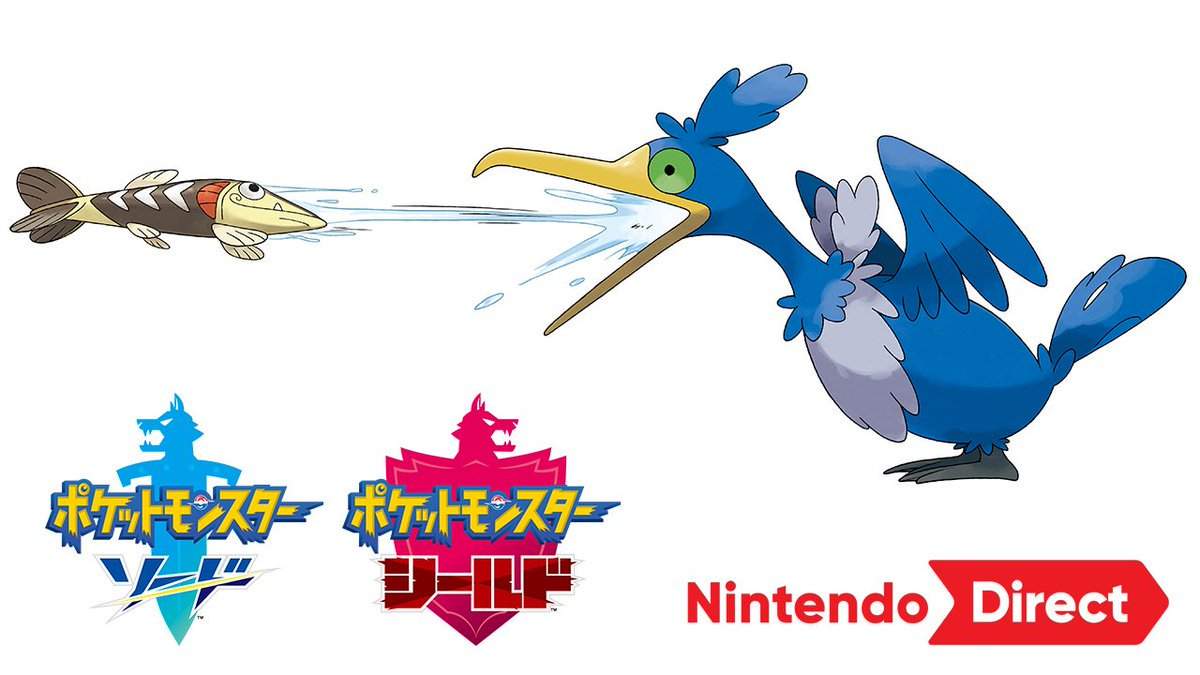 Mysterious Pokémon Spotted In New Sword And Shield Trailer