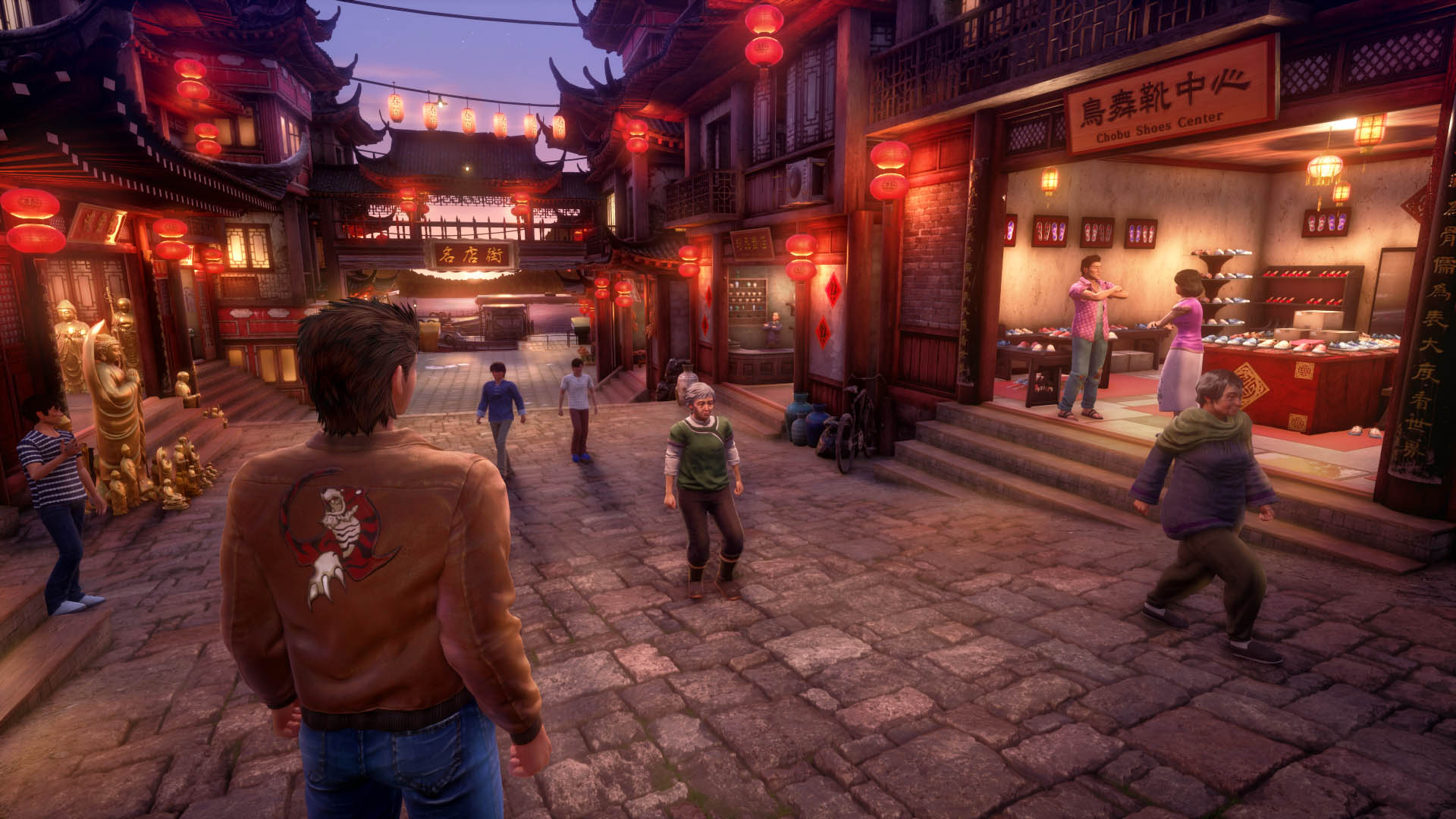 Shenmue III City