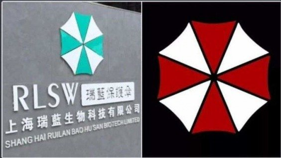 rslw-umbrella-corporation-logo-564x318.j