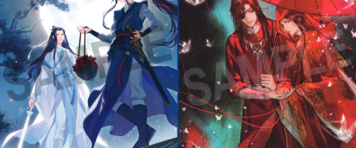 Chinese Author MXTX's Upcoming Novels Are Topping B&N, Amazon