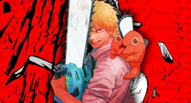 Fans Get First Look At Anthology Manga By Chainsaw Man Creator
