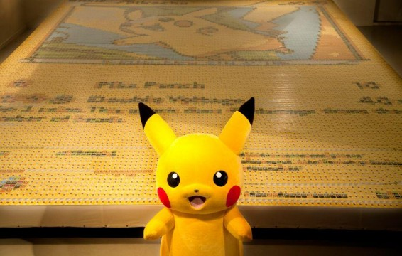 Ever Wondered What A 30-Foot Pokemon Card Mosaic Looks Like?