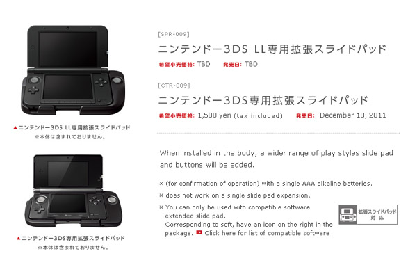 First Pic Of The 3DS XL Circle Pad Pro, It Is Ginormous!