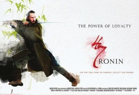47-Ronin-The-Power-of-Loyalty-One-Sheet