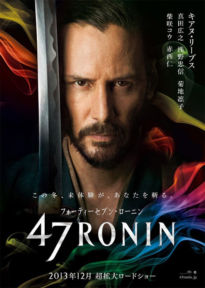 Japanese Trailer For 47 Ronin Is Slightly Less Terrible Than The US Version
