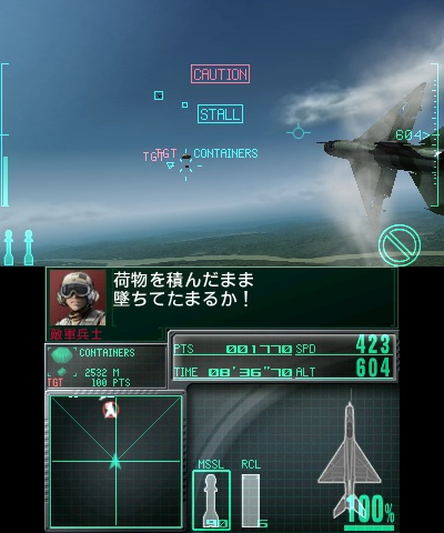 Ace Combat: Assault Horizon Legacy Coming To 3DS This November