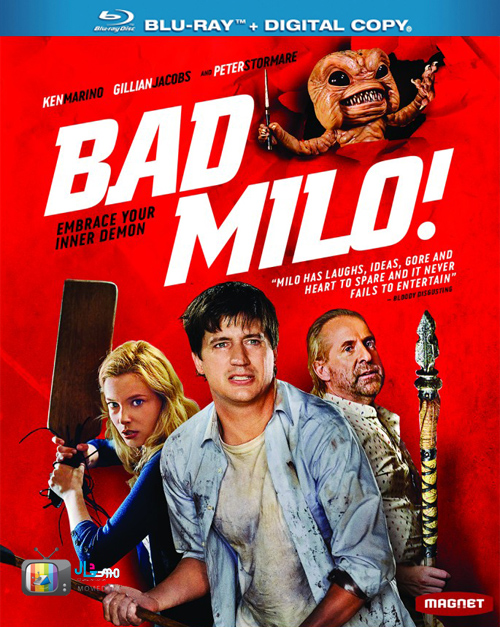 Bad Milo! Blu-Ray Review