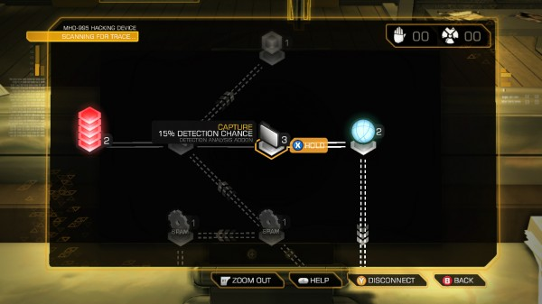 DXHR screenshot Hackingscreen e1314698336978 Deus Ex: Human Revolution Review