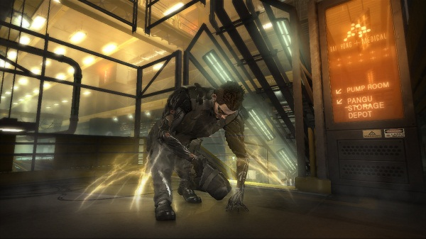 And The Next Square Enix Deus Ex Trademark Is, Deus Ex: The Fall