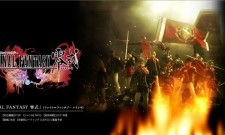 Final Fantasy Type-0 (Possibly) Confirmed For American Release